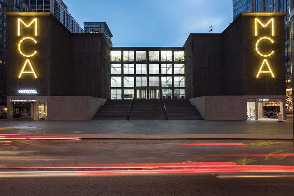 exterior of Museum of Contemporary Art of Chicago